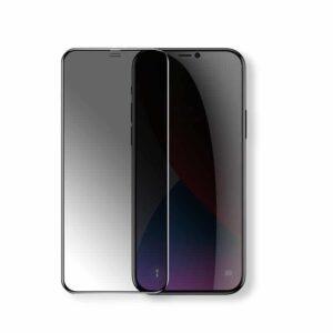 Premium Privacy Panzerglas iPhone 12