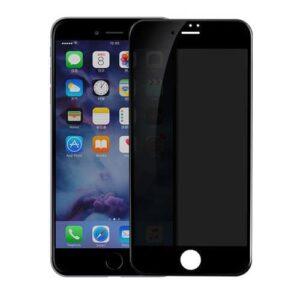 Premium Privacy Panzerglas Apple iPhone 7