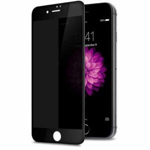 Premium Privacy Panzerglas Apple iPhone 8